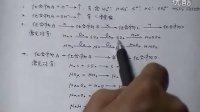 视频: 代老师讲化学《思维方法规律技巧》第52讲QQ:1067833137