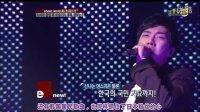 【百度李昇基贴吧】Tvn日本演唱会报道
