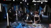 2012-07-07《怪谈·异秀战》第14集---淘汰战(1)(右侧种子下载)