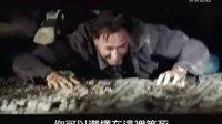 {國家寶藏2:古籍秘辛}臺灣版預告片