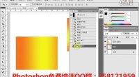 [PS]photoshop历史记录面板和photoshop cs5 撤销恢复视频教程
