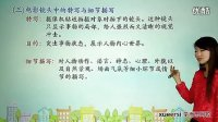08XXX_COM_html 12:25 学而思 xxxes 26706144 http://www.youku.