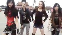 金玫瑰老师Q:1820542307    【拍客】90后美女天安门广场上飙舞