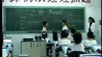 Trarel全国小学英语优质课精选 课堂实录微型课说课 小学英语教学辅导视频教师进城进修职称考试培训