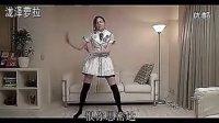 恶搞:泷泽萝拉第二部,思密达躺着中枪   美女恶搞视频