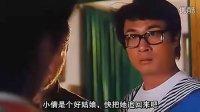 电影 周星驰 97家有喜事  国语 高清_标清