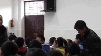 九年级科学电子白板优质课《压强专题复习》浙教版_陈老师