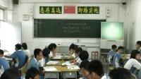 初一科学,表示地形起伏的地图教学视频浙教版周冬英