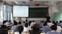 光的折射-整节课例_初中物理广东名师课堂优质课