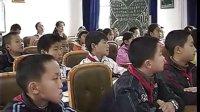 小学四年级品德与社会优质课视频《珍爱生命遵守规则》_杜成芳
