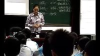 九年级科学电子白板优质课《动能和势能》浙教版_陈老师