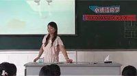 音乐-四年级下册-第八课小纸船的梦人音版-徐燕芳