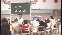 幼儿园小班数学优质课视频展示《比较多少》