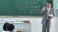 初三数学,一元二次方程教学视频北师大版章子华