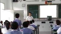 初一科学,食物上滋生微生物的条件教学视频浙江教育出版社陈锐