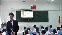 小学四年级品德与社会优质课视频实录《感恩敬师长》小学生礼仪教育_林老师