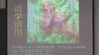 初一科学,地形和表示地形的地图教学视频浙教版,陈洁