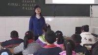 小学六年级品德与社会优质课视频《变化着的人》实录与评说_张丽