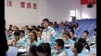 七年级科学电子白板优质课《常见的动物》浙教版_陈老师