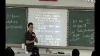 初一科学,脊椎动物教学视频浙教版彭耀