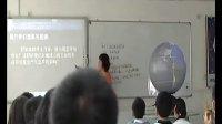 初一科学,地球的自转教学视频浙教版胡先棉