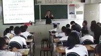 初一科学,力的存在教学视频浙教版龚建通