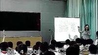 五年级数学《小数点位置移动引起小数大小变化的规律》苏教版