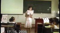 小学一年级品德与社会优质课视频《我是小小饲养员》_徐丹