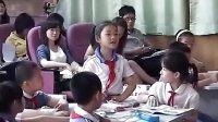 小学二年级思想品德,走亲戚教学视频《品德与生活》朱健容
