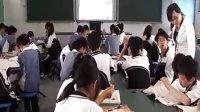 植物生殖方式的多样性浙教版_七年级初一科学优质课