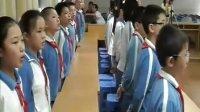 小学五年级品德与社会优质课视频《团结就是力量》_邱弘