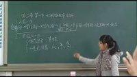 动物生命的周期 浙教版_七年级初一科学优质课