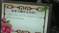 认识人民币-整节课例(1)小学数学广东名师课堂优质课