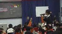 小学二年级品德与生活优质课视频《奇妙的影子》_高红霞
