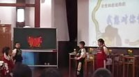 小学一年级思想品德优质课展示《成长中的爱》_刘芸