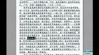 初中语文作文优质课视频_作文指导《这件事我做对了》《写一篇观察日记》熊老师