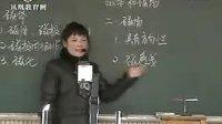 九年级物理优质课视频下册《磁体与磁场》苏科版