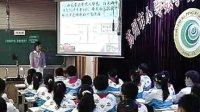 小学四年级数学优质课视频上册《统计与可能性》_苏教版_钱继芳