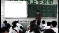 几种常见函数的导数 人教版 高三数学优质课