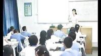 初一科学,地球的自转教学视频浙教版赵碧燕