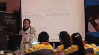 视频: 新思维小学数学教学观摩展评活动视频_四年级《等式的性质》_金老师_台州 qq8032446