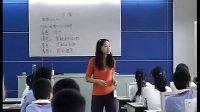 初一科学,探究摩擦力教学视频浙江版张美蔺