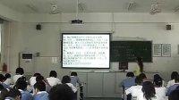 新生命的诞生浙教版_七年级初一科学优质课(1)
