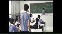 物质的鉴定 浙教版_九年级初三科学优质课