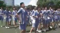 初三体育手球练习教学视频