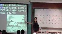 初一科学,月相教学视频浙教版王芳