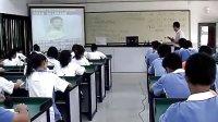 力的存在浙教版_七年级初一科学优质课