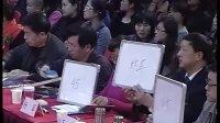 陈敏《秋天的雨》福建02_全国小学语文教师素养大赛