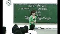 生态系统的结构 人教版周洁_高二生物优质课
