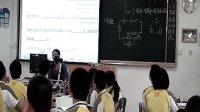 初二科学,《电流与电压、电阻的关》教学视频,浙教版胡郁斐